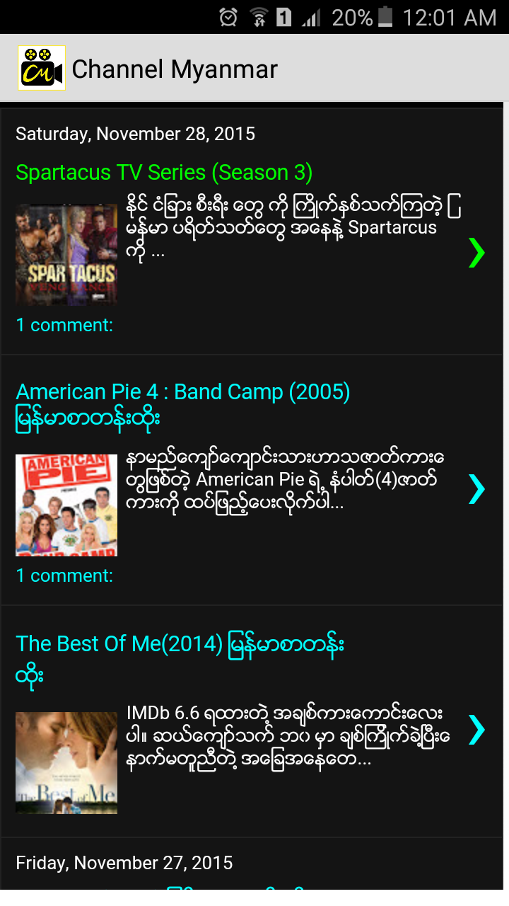 how to use channel myanmar apk